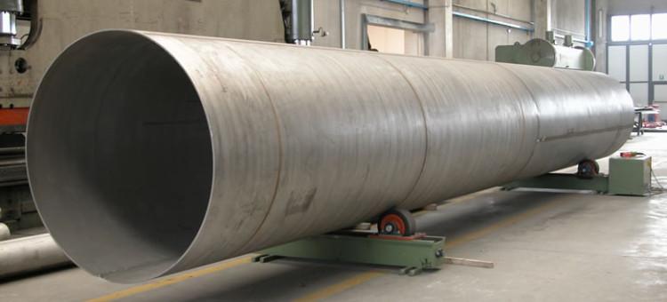 Трубы электросварные диаметром от 530 мм. до 3200 мм.